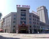 隆翔商務酒店(銀川民族南街店)