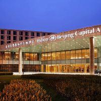 北京首都機場希爾頓酒店酒店預訂