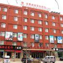 佳泰連鎖商務酒店(海城文化宮店)