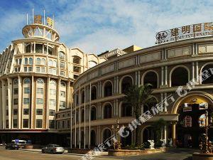 石獅建明國際大酒店
