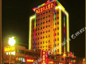 壽光富華大酒店