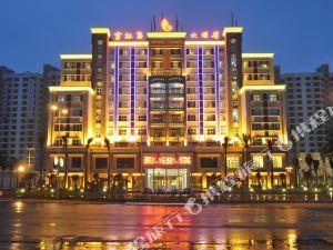 瓊海金銀島大酒店