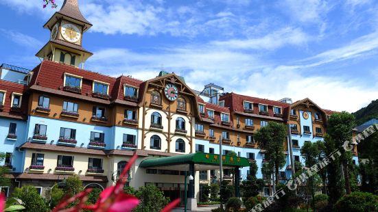 深圳東部華僑城黑森林酒店