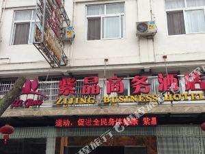 龍泉紫晶商務酒店