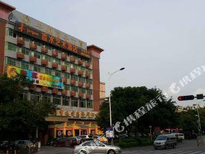 深圳香水藝術酒店(Perfume Art Hotel)