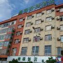 墨江增祿快捷酒店