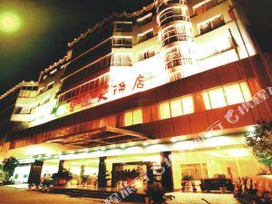 資陽金迪大酒店
