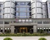 和頤酒店(上海虹橋樞紐國家會展中心店)
