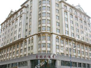 滿洲里鑫鶴大酒店