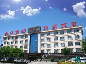 金猴集團威海酒店