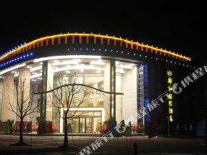太倉鄭和國際酒店