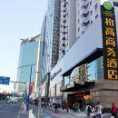 柏高商務酒店(廣州太古匯石牌橋地鐵站店)(原天河城店)
