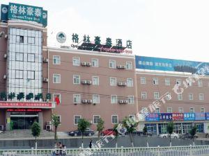 格林豪泰(萊蕪鋼城快捷店)