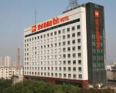 宜必思酒店(天津火車站店)