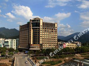 景寧畬鄉鴻賓大酒店