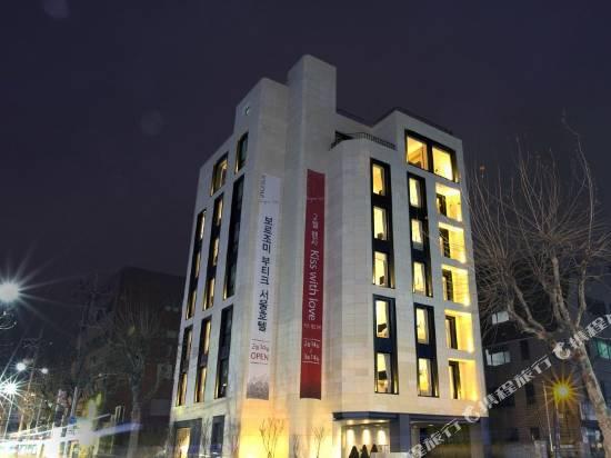 博爾若米首爾精品酒店