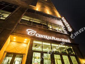 仁川中心廣場酒店(Central Plaza Hotel Incheon)