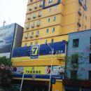 7天連鎖酒店(黃石步行街店)