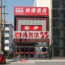 尚客優快捷酒店(如東汽車總站店)
