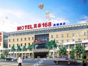 池州168酒店