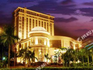 湛江金輝煌酒店