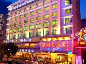 肇慶麗湖酒店
