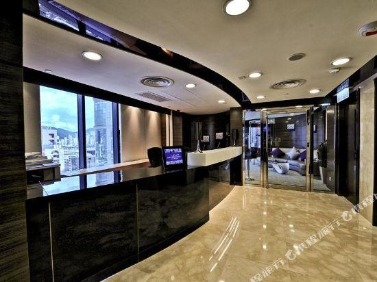香港寶軒酒店(尖沙咀)(The Bauhinia Hotel (Tsim Sha Tsui))公共區域