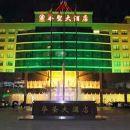 山陰華聖大酒店
