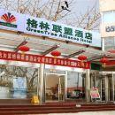 格林聯盟(北京天壇東門店)(原紅橋店)(Beijing Harmony Inn Hotel)