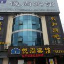 射陽悅尚賓館