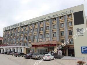 蚌埠君橋假日酒店(原寶島豪雅國際酒店)