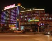 蘄春國農商務大酒店