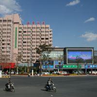 昆明海棠飯店酒店預訂