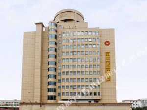 江西富庭苑國際酒店