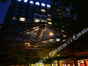 桔子水晶酒店(北京建國門店)