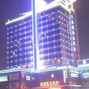 台州深瀾概念酒店