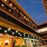 芭堤雅海岸之路酒店酒店預訂