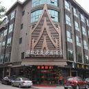 武義雅致-皇庭花園酒店