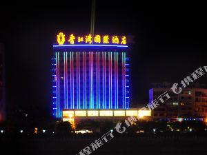 贛州香江灣國際酒店
