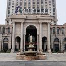 滄州阿爾卡迪亞國際酒店