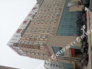 金鄉鉑金大酒店