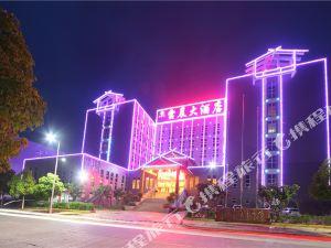 臨滄云晨大酒店