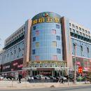 濟南繽紛五洲大酒店