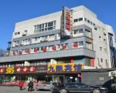 北京九凱賓館