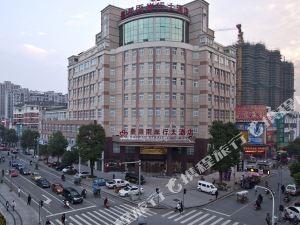 武義台灣兩岸行酒店