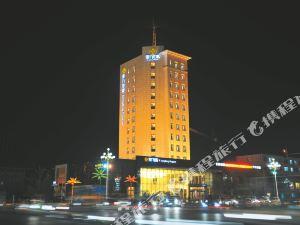 大慶東方銘悅商務大酒店