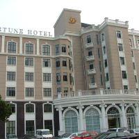 上海財富大酒店酒店預訂