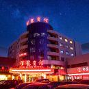 寧海躍龍賓館