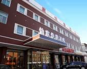 怡家快捷酒店(唐山缸窯路店)