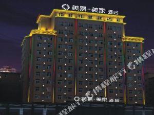 襄陽美易美家酒店